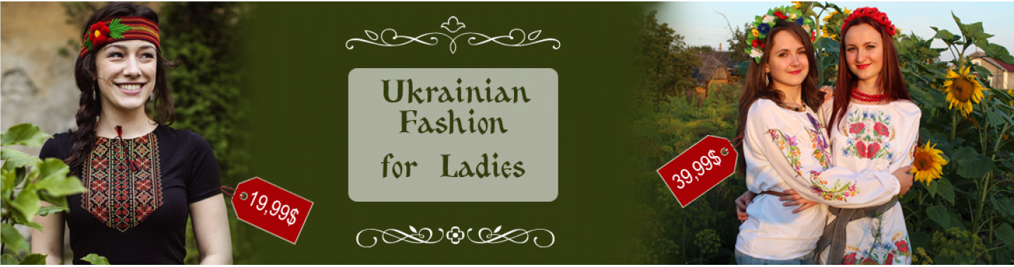 Outfits for Ladies