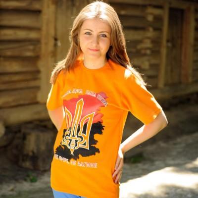 "Printed Patriotic Unisex T-shirt ""Trident with Poem"""
