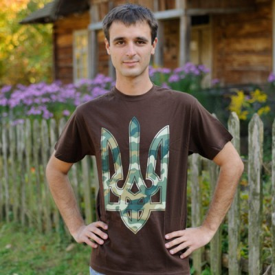 "Printed Patriotic Unisex T-shirt ""Trident Camouflage Brown"""