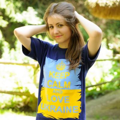 """Printed Patriotic Unisex T-shirt """"Love Ukraine"""""""