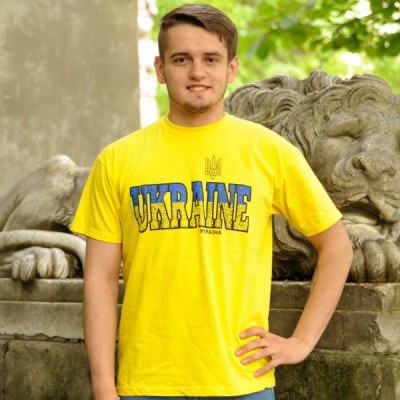 "Printed Patriotic Unisex T-shirt ""Ukraine Yellow"""