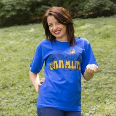 """Printed Patriotic Unisex T-shirt """"Ukraine Blue"""""""