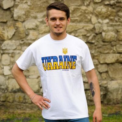 """Printed Patriotic Unisex T-shirt """"Ukraine white"""""""