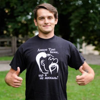 "Printed Patriotic Unisex T-shirt ""Thank God Black"""