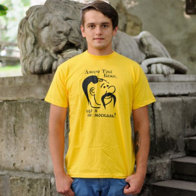"Printed Patriotic Unisex T-shirt ""Thank God Yellow"""