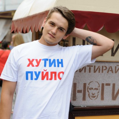 """Printed Patriotic Unisex T-shirt """"Putin ******"""""""