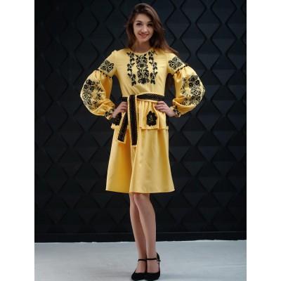"Embroidered Boho Dress ""Stylish Contrasts"""
