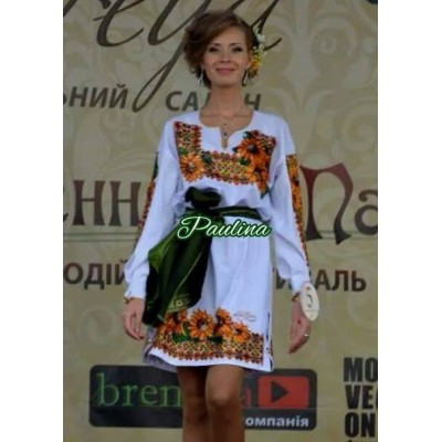 """Beads Embroidered Dress """"Paolina"""""""