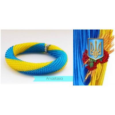 "Bracelet ""Patriotic #1"""