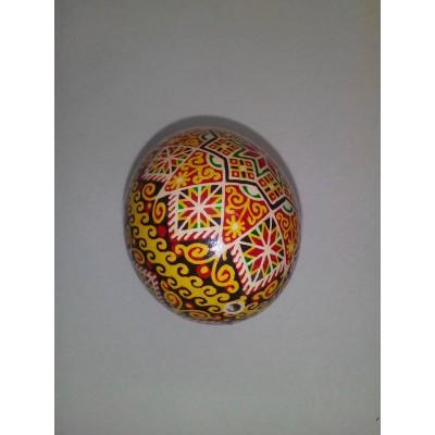 """Easter Egg """"Little Star"""""""