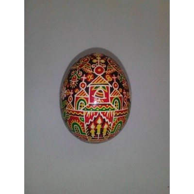 """Easter Egg """"Church"""""""