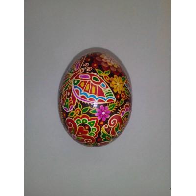 """Easter Egg """"Summer"""""""