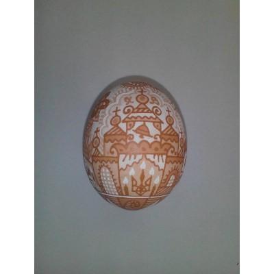 """Easter Egg """"Ukrainian Village"""""""